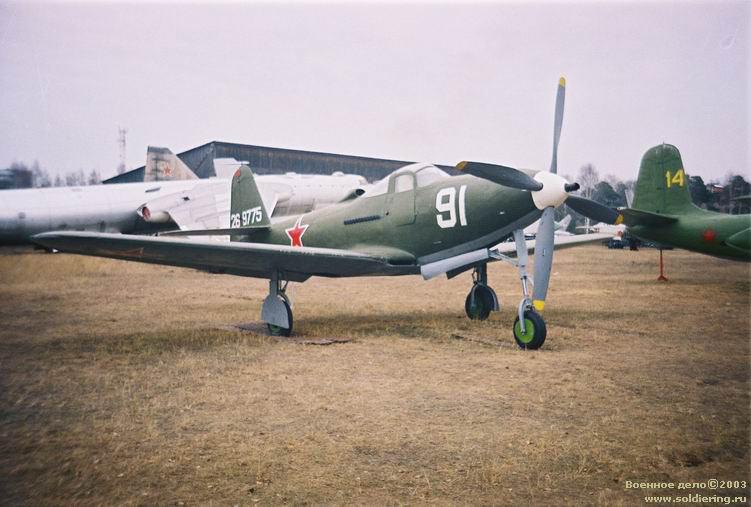 Rare aircraft page 4