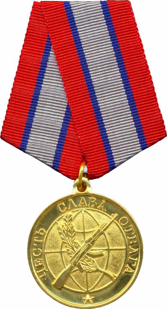 медаль боевой